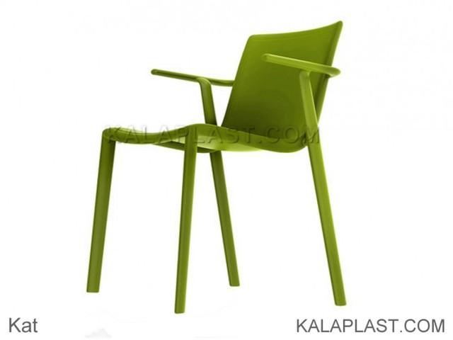 صندلی دسته دار کَت ساخت اسپانیا