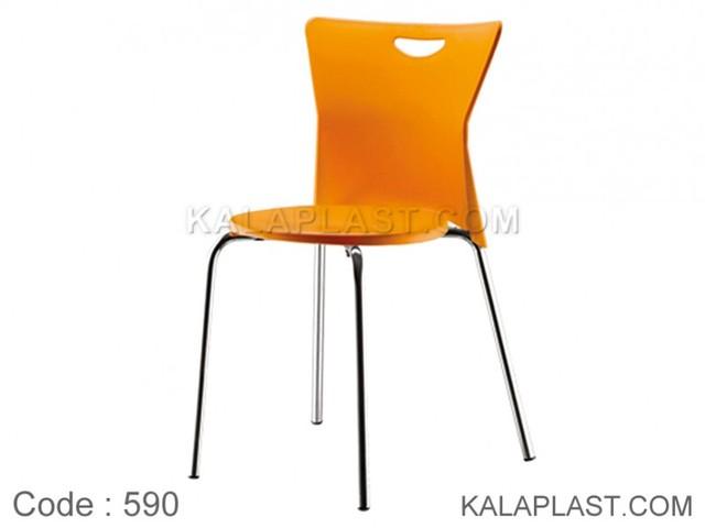 صندلی رستورانی وگا