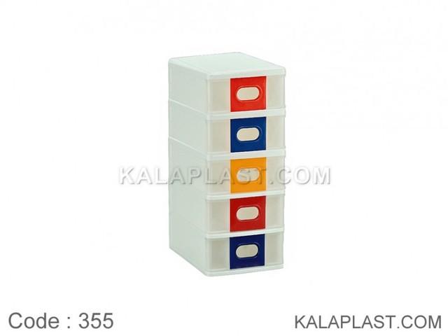 فایل 5 طبقه ناصر پلاستیک کد 355