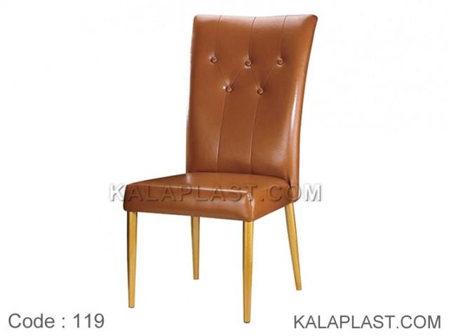 صندلی بدون دسته تشریفاتی کد 119