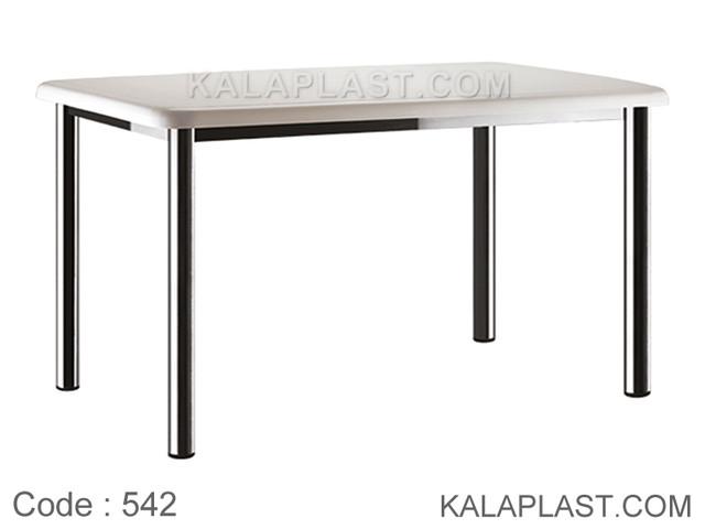 میز 6 نفره صفحه پلاستیکی با چهارپایه لوله ای کد 542