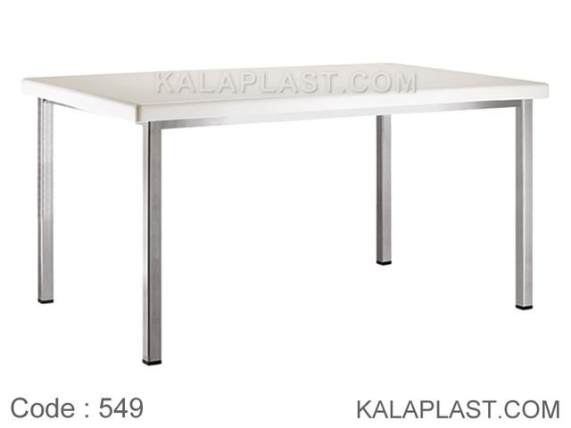 میز 6 نفره صفحه پلاستیکی با چهارپایه پروفیلی کد 549