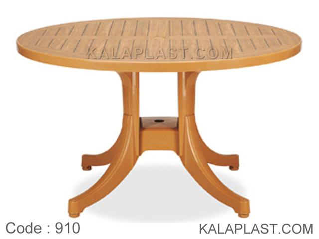 میز 6 نفره گرد پلاستیکی طرح چوب کد 910