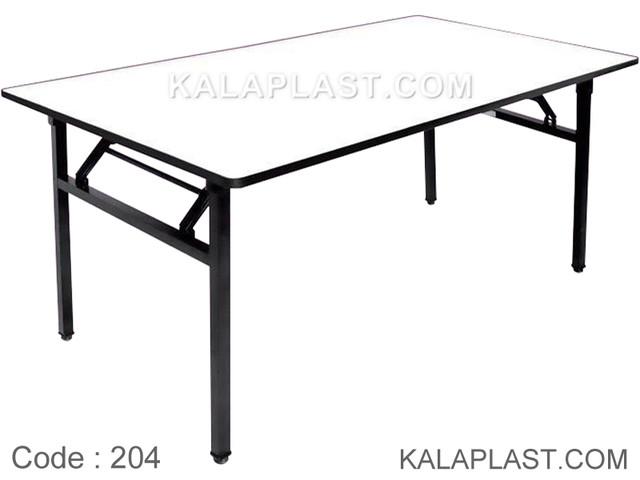 میز 8 نفره مستطیل تاشو رینو کد204