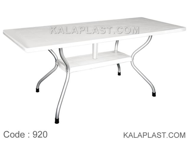 میز 8 نفره مستطیل پایه فلزی کد 920
