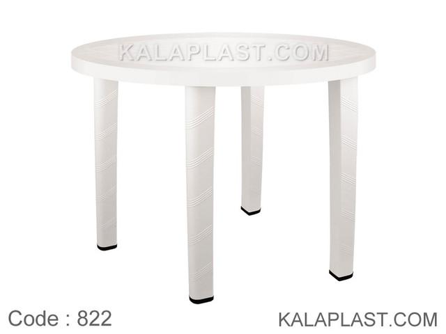 میز 4 نفره گرد با چهارپایه لوله ای پلاستیکی کد 822