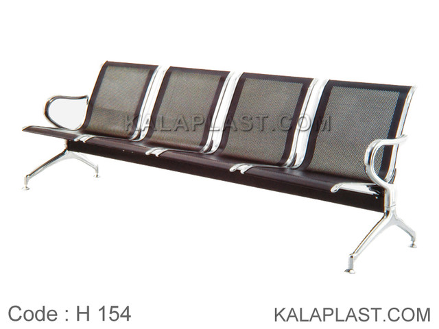 صندلی انتظار 4 نفره پانچ H 154