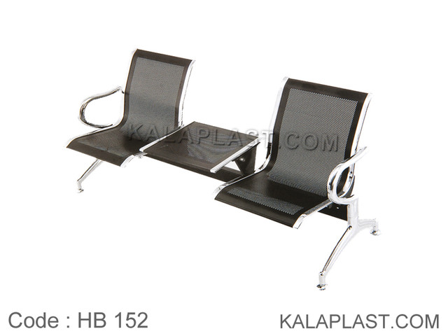صندلی انتظار 2 نفره پانچ HB 152