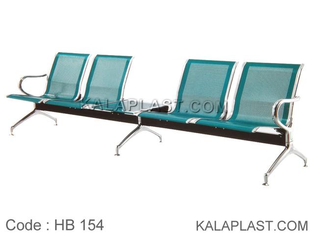 صندلی انتظار 4 نفره پانچ کد HB154