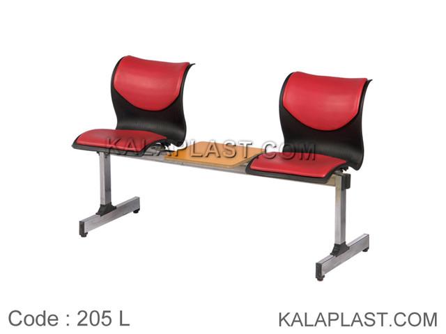 صندلی انتظار 2 نفره لوکس با رویه چرمی کد 205L