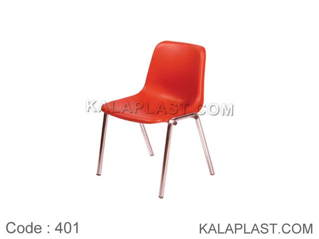 صندلی انتظار 1 نفره کد 401
