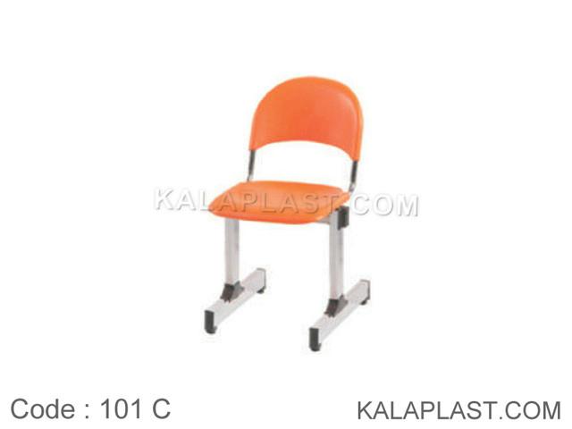 صندلی انتظار 1 نفره کد 101C