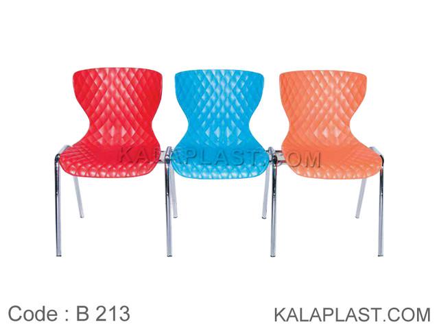 صندلی انتظار 3 نفره لوله ای لوزی کد B213