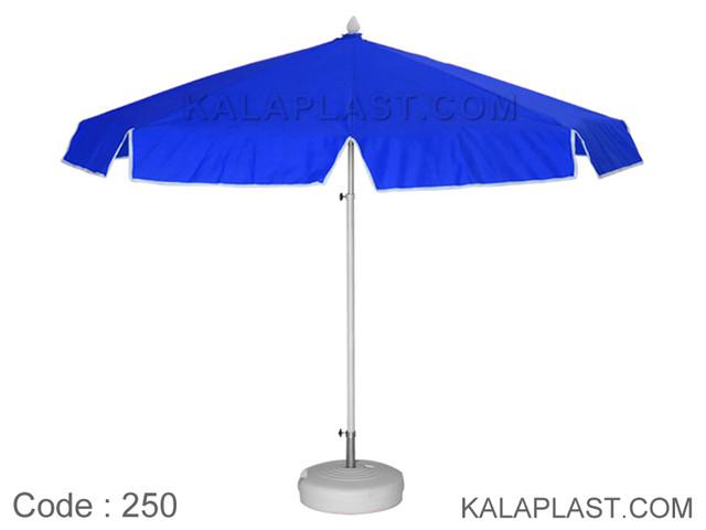 چتر نانو قطر 2.5 متر با کفی پلاستیکی