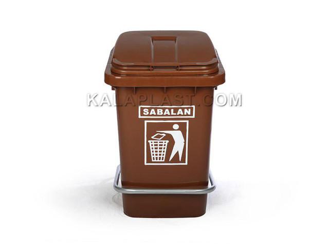 سطل پدالدار 40 لیتری با پدال فلزی سبلان