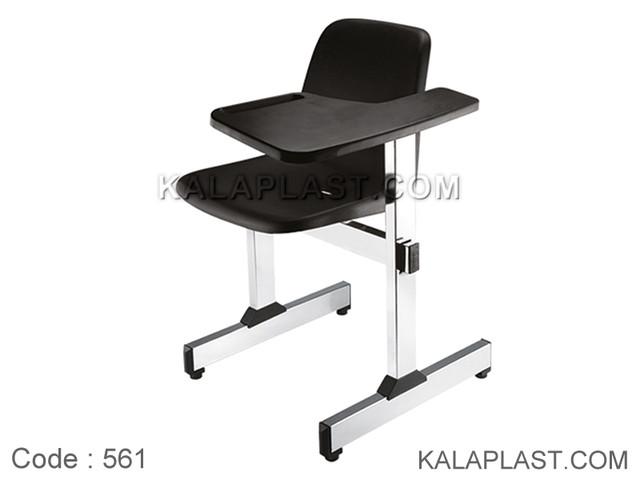 صندلی آموزشی فایبر پلاست کد 561
