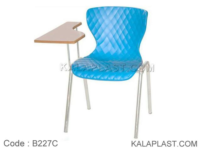 صندلی آموزشی لوزی لوله ای کد B227C