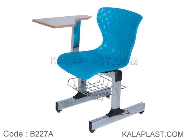 صندلی آموزشی دیاموند با جاکتابی کد B207