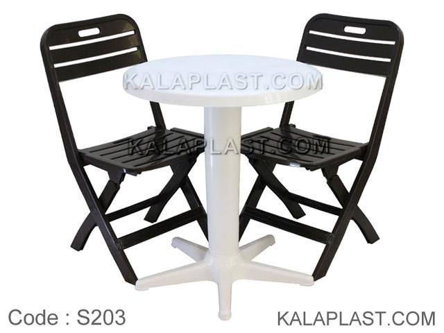 ست میز و صندلی 2 نفره کد S203