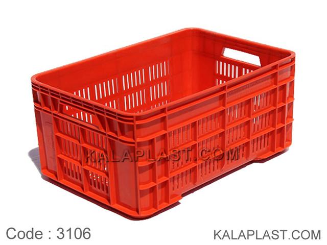 سبد صنعتی بلند پلاستیکی کد 3106