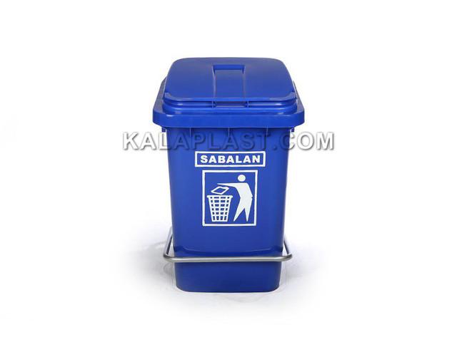 سطل پدالدار 20 لیتری با پدال فلزی سبلان