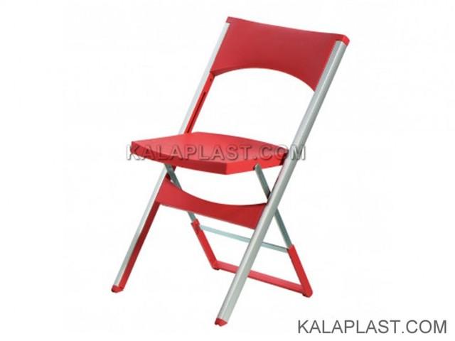 صندلی تاشو آلومینیومی