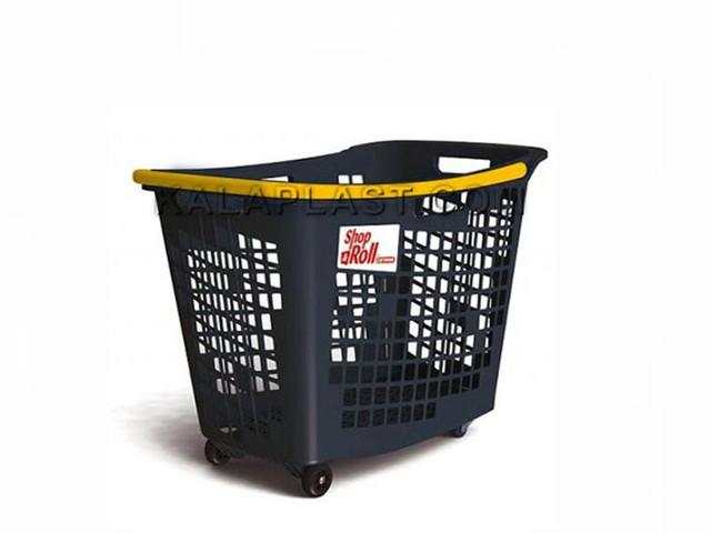 سبد خرید چرخدار فروشگاهی 55 لیتری پلاستیکی اسپانیایی