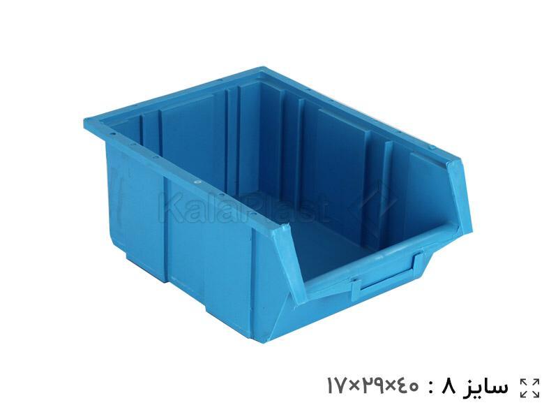 پالت ابزار کشویی 8
