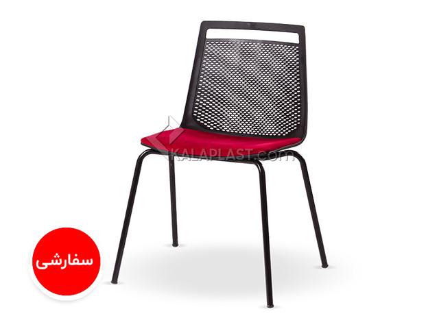 صندلی آکامی با پایه فلزی کد 620