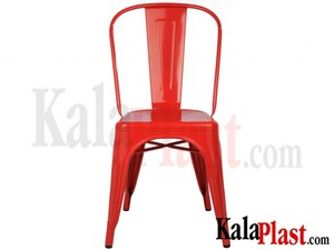 replica-xavier-pauchard-tolix-chair.jpg