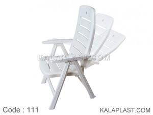 صندلی دسته دار تاشو ساحلی کد 111
