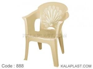 صندلی دسته دار کد 888