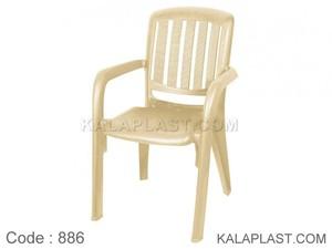 صندلی دسته دار کد 886