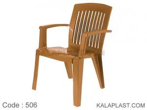 صندلی دسته دار فاوری کد 506