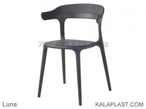 صندلی دسته دار لونا ترک