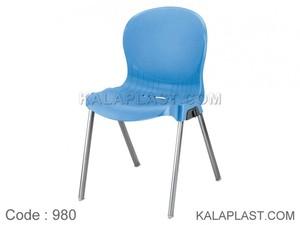 صندلی بدون دسته پایه فلزی کد 980