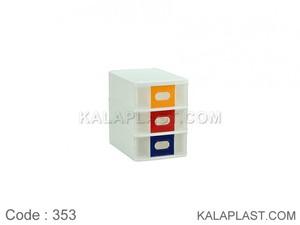 فایل 3 طبقه ناصر پلاستیک کد 353