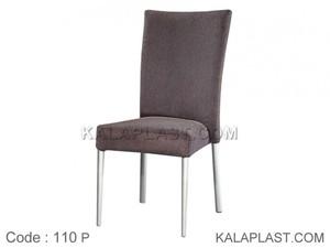 صندلی بدون دسته بنکوییت کد 110P