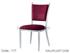 صندلی بدون دسته بامبو کد 117