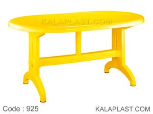 میز 6 نفره بیضی متوسط پلاستیکی کد 925