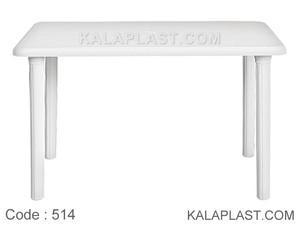 میز 6 نفره مستطیل پلاستیکی با پایه های لوله ای کد 514