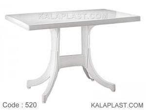 میز 6 نفره مستطیل پایه هلالی پلاستیکی کد 520