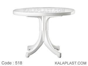 میز 4 نفره گرد پلاستیکی پایه هلالی کد 518