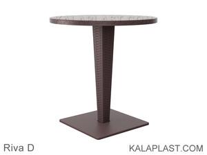میز 4 نفره گرد تک پایه آلومینیومی حصیری ریوا