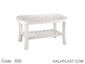 میز جلو مبلی پلاستیکی کد 820