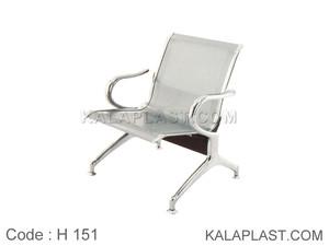 صندلی انتظار 1 نفره پانچ کد H151