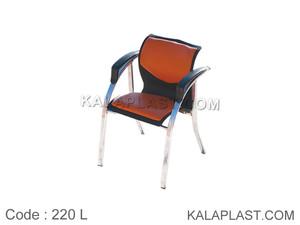 صندلی انتظار 1 نفره انتگرال با رویه چرم کد 220L