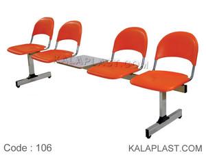 صندلی انتظار 4 نفره لوکس کد 106