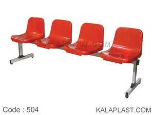 صندلی انتظار 4 نفره کد 504
