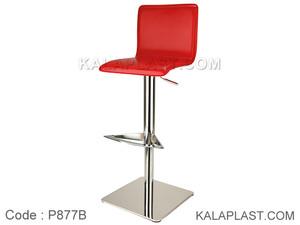 صندلی اپن X-treme